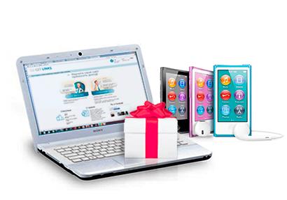 Призы от Gogetlinks: Ноутбук Sony Vaio, 3 iPod Nano, множество денежных призов