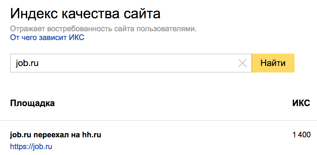jobru_2