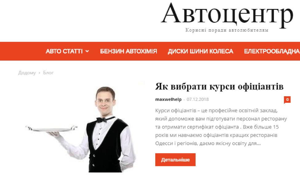 Советы экспертов. Выпуск #2. Сергей Ковалев