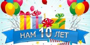 Задай вопрос основателю Gogetlinks.net и получи 1000 рублей