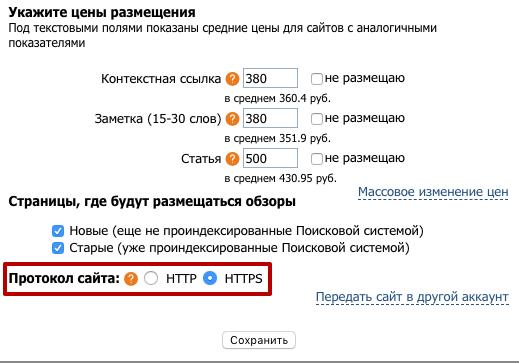Обновления GoGetLinks non-stop!